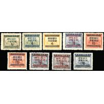 1949 Silver Yuan surch. on Revenue stamps.