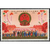 J2 25th Anniv of Chinese People's Republic.