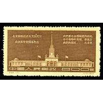 C28 Soviet Cultural and Economic Exhibition