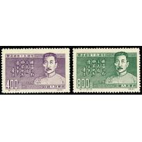 C11r 15th anniv. of Death of Lu Xun