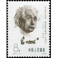 J36 Birth Centenary of Albert Einstein.