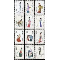 T69 The Twelve Beauties of Jinling From A Dream of Red Mansions by Cao Xueqin