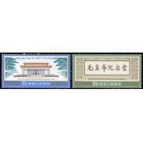 J22 Completion of Mao Memorial Hall,Peking.