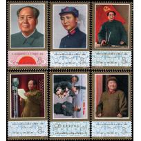J21 First Death Anniv of Mao Tse-tung.