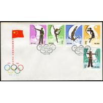 First Anniv of Return to International Olympic Committee