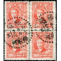 Shanghai Dah Tung 2nd print SYS $2000 block of 4 use.