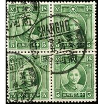 London 2nd print SYS 5c wide stamp block of 4 use.