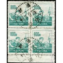 R6 regular issue $800 block of 4 used with Shanxi Xinjiang cds.