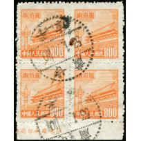 Tian An Men 4th regular issue $800 block of 4 used.