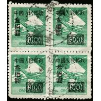 SC1 surch. $300 block of 4 used with Fengqing cds.